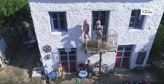 Το πιο περίεργο καφενείο της Ελλάδας (Video) — ΣΚΑΪ (www.skai.gr)