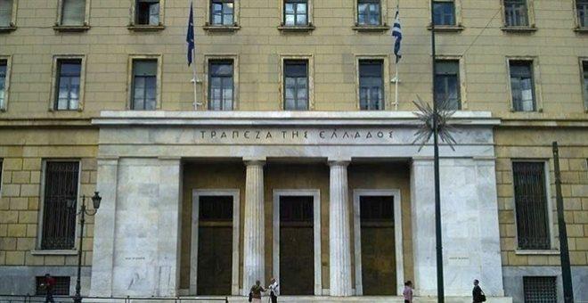 Μειώθηκε το κόστος του χρήματος τον Μάιο — ΣΚΑΪ (www.skai.gr)