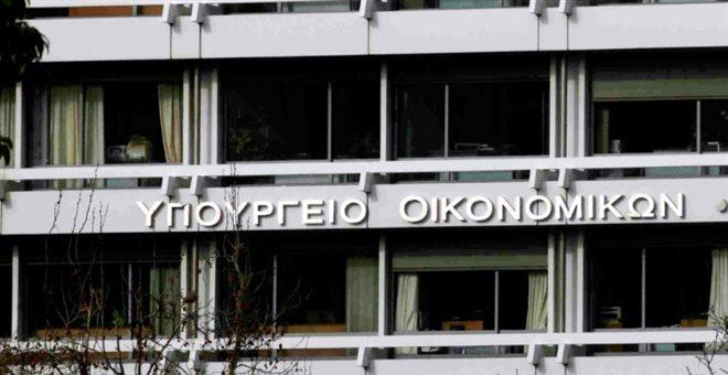 Οι προκλήσεις της ελληνικής οικονομίας την επόμενη ημέρα των εκλογών — ΣΚΑΪ (www.skai.gr)